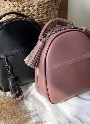 Темная пудра женский  рюкзак кожзам