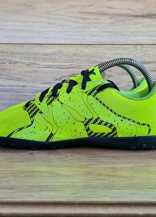 Сороконожки бутсы adidas x 15.4 - салатовые