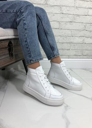 36-41 рр деми/зима ботинки, высокие кеды белые натуральная кожа