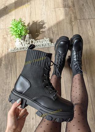 Хит 2021! женские осенние кботинки с довязом