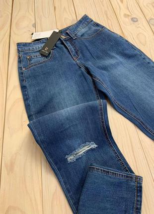 Синие плотные джинсы lost ink