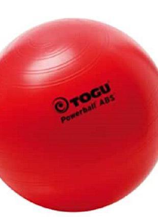 Фітнес мяч togu powerball abs -65