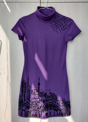 Фиолетовое вечернее платье / вечірня сукня / вечірня плаття