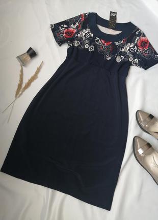Красиве приталене плаття з тугої тканини квітковий принт