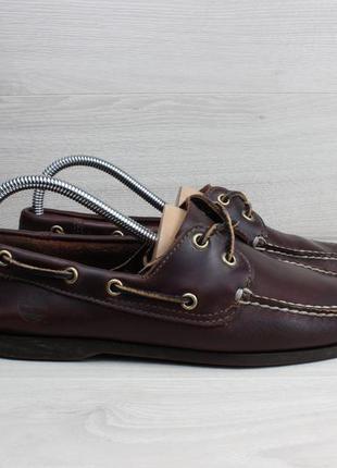 Мужские кожаные мокасины/ топ-сайдеры timberland оригинал, размер 41