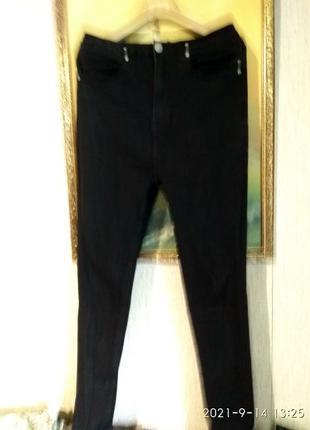 Крутые джинсы с супер высокой посадкой на пышные формы вообще супер!)