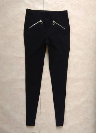 Утягивающие черные штаны легинсы скинни с высокой талией yessica, 12 размер.