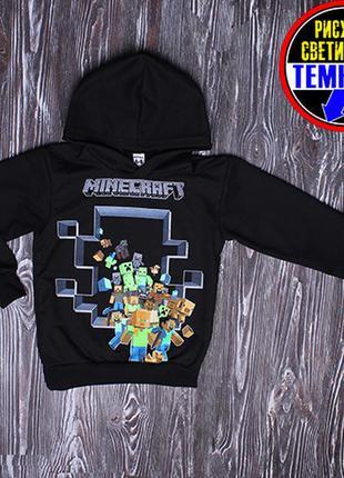 """✅стильный джемпер с капюшоном со светящимся рисунком """"майнкрафт стив"""" minecraft (110-134 рост)"""