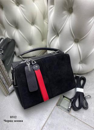 Новая сумка-чемоданчик натуральная замша