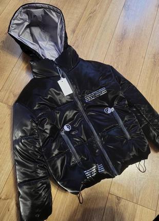 Шикарная курточка