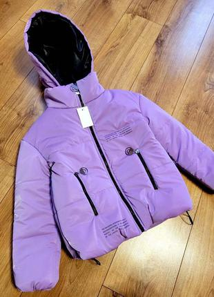 Шикаоная курточка
