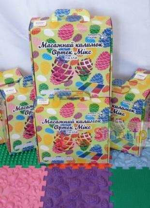 Набор масажные коврики детские ортопедические