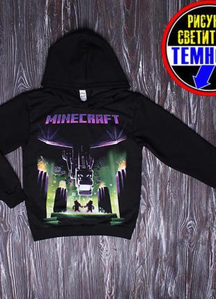 """✅стильный джемпер с капюшоном со светящимся рисунком """"майнкрафт дракон"""" minecraft 122-158 рост"""