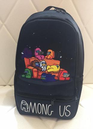 Школьный рюкзак амонг ас диван портфель