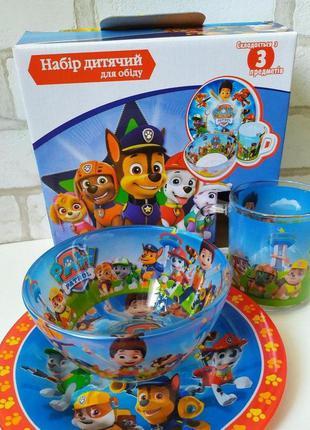 Детской набор посуды щенячий патруль