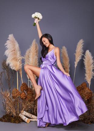 Сиреневое вечернее шелковое платье макси шлейки длинное