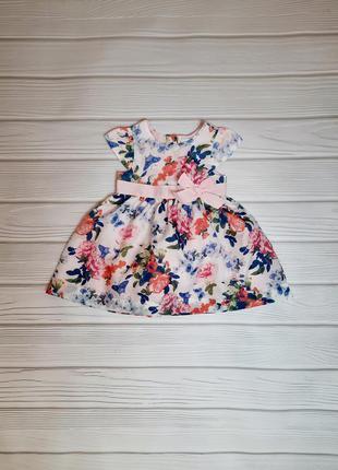 Платье нарядное пишное сарафан цветы туника