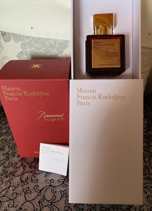 🔥цена на 7 дней🔥!!!баккара руж 540 самый популярный парфюм в мире maison francis kurkdjian baccarat rouge 540 extrait de parfum 70мл