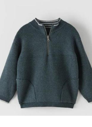 Сверт, светер