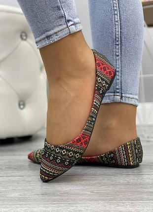 Балетки туфли с узором