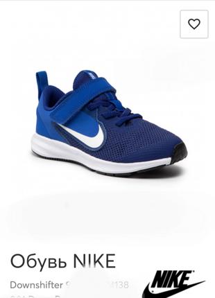 Кроссовки  дышащие бренда nike downshifer uk 7,5 eur  25
