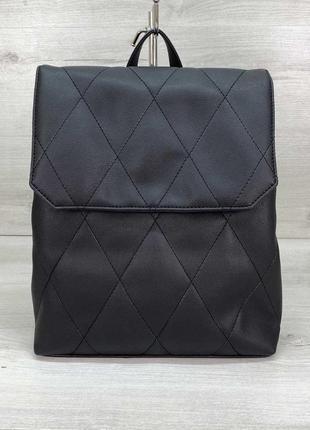 Рюкзак сумка перешитий (чорний). рюкзак сумка стеганый черный