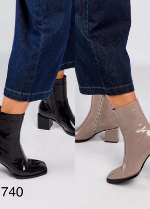 Стильные лакированные ботинки на невысоком каблуке
