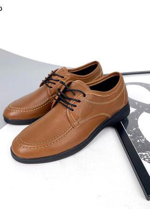 Рр 36,37,38,41.коричневые  туфли  из натуральной кожи
