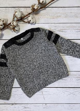 Чудовий светр для маленького модника