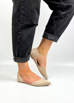 Туфли балетки лоферы лодочки бежевые
