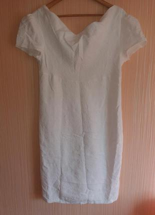 Платье футляр миди 50 размера
