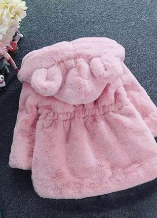 Рожева шубка для принцеси
