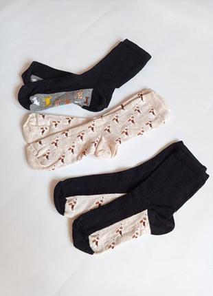 Next. плотные носочки на 12-14 лет. (37-41)