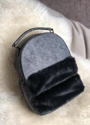 Городской серый рюкзак с мехом