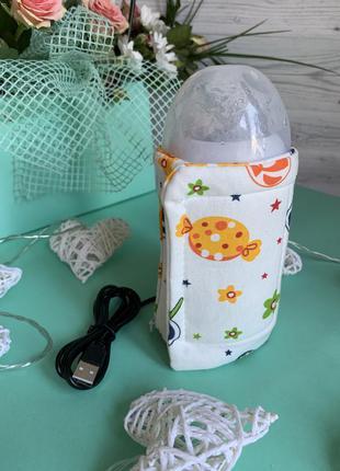 Usb-грелка для детской бутылочки