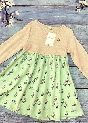 Next плаття