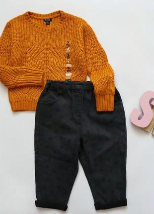 Стильний яскравий набір для дівчинки | светрик і джинсики mom з міккі🍁