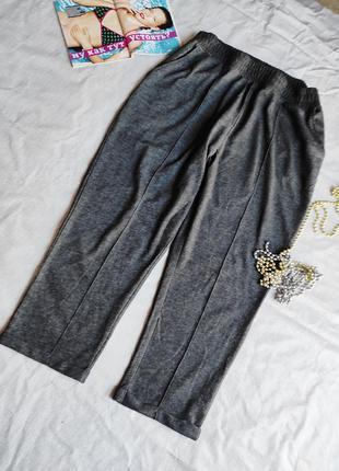 Трикотажные штаны,брюки xl
