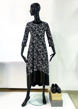 Платье  imerial оригинал