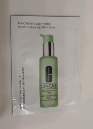 Мягкое жидкое мыло clinique (пробник)