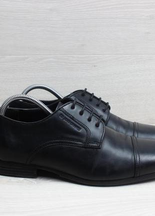 Мужские кожаные туфли boss orange оригинал, размер 42 (дерби, оксфорды)