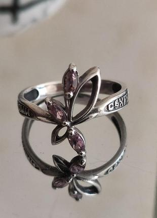 Серебряное кольцо 925 пробы, кольцо с фианитом, кольцо спаси и сохрани, кольцо 18 р.