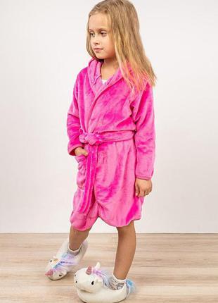 Халат детский теплый, розовый рост 92-134
