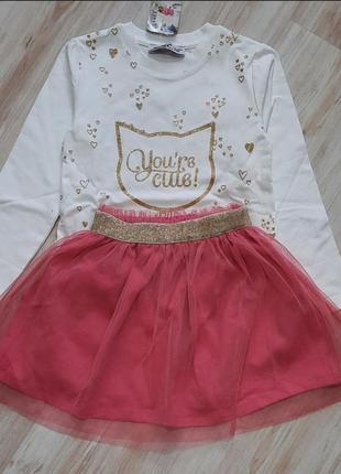 Костюм фатиновая юбка детский