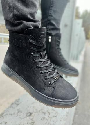 Зимние ботинки philipp plein из высококачественной натуральной кожи 40-45р