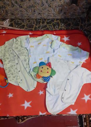 Одяг для новонароджених.