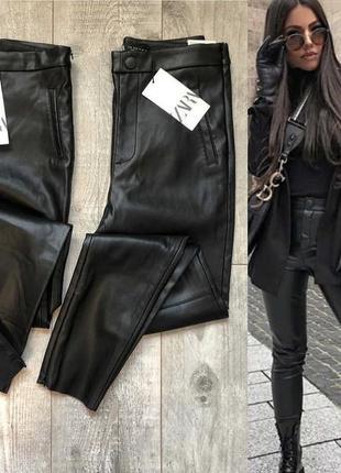 Новые лосины штаны из эко кожи