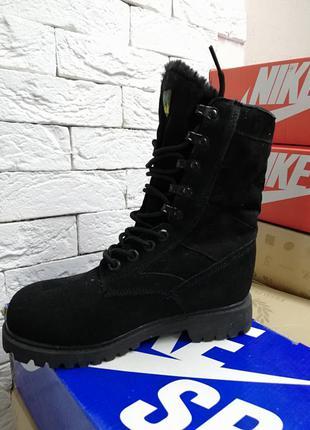 Ботинки завышенные на зиму