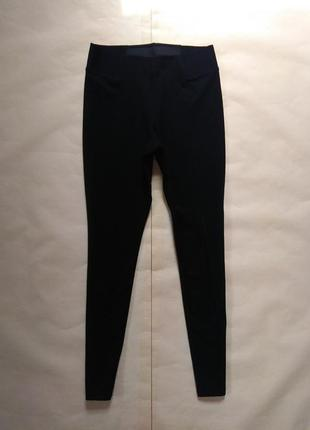 Черные леггинсы штаны скинни с высокой талией h&m,12 размер.
