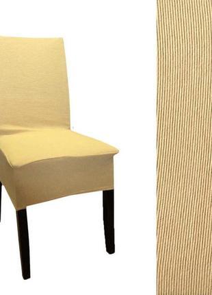 Чехол на стул karna желтый